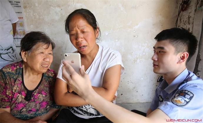 苗苗与亲生母亲视频通话