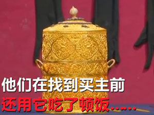 贼偷5千万黄金饭盒 黄金饭盒长什么样怎么被