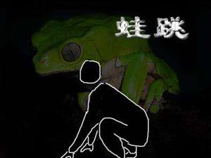 新生陡坡蛙跳死亡原因揭秘 体罚学生的风险很大要三思