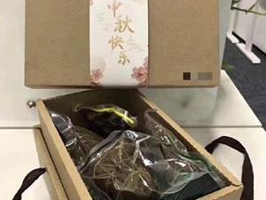 中秋节送粽子是怎么回事 为什么中秋节送粽子不送月饼