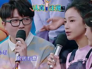 """姜梓新唱消愁 """"明玉""""唱歌很厉害毛不易眼"""