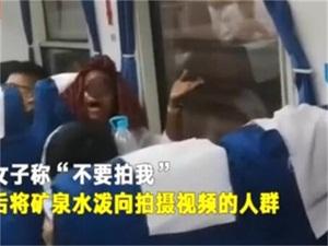 外籍女子火车霸座怎么回事 外籍女子火车霸座的原因是什么