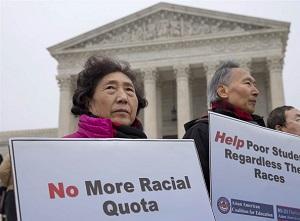 耶鲁大学歧视亚裔什么回事 居然惊动美司法部调查