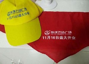 红领巾印广告是怎么回事 这样的广告印在红领巾让人愤慨