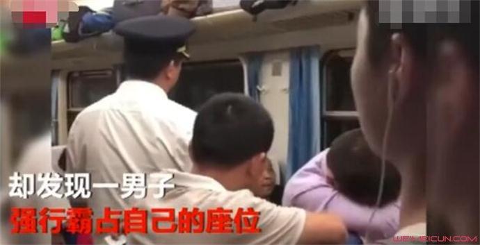 68岁老人火车霸座怎么回事