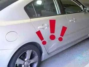 送外卖追尾老师 电动车蹭小轿车事件结局却