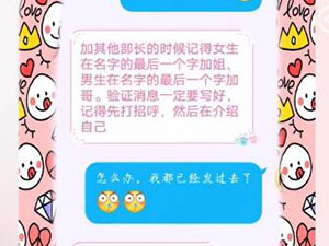 四川理工学院回应什么 回顾学校社团逞官威