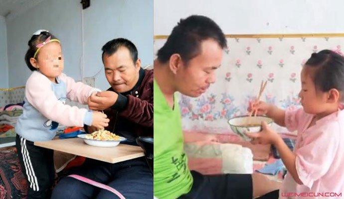女童直播照顾瘫痪父亲