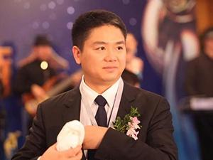 任志强点名刘强东是怎么回事 任志强是谁为