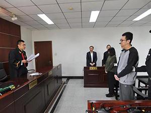 宋喆获刑6年什么情况 回顾案件始末经过宋喆