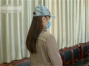 免费游泰国被告知患癌 为治癌被骗100万始末经过曝光