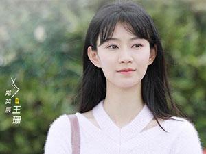 小时光王珊扮演者是谁 学霸郑英辰个人资料及家庭背景