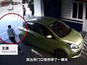 车主反击碰瓷男怎么回事 事件经过曝光碰瓷