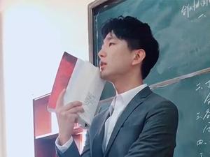民法老师黄轩是谁 凭侧脸于抖音走红详细个