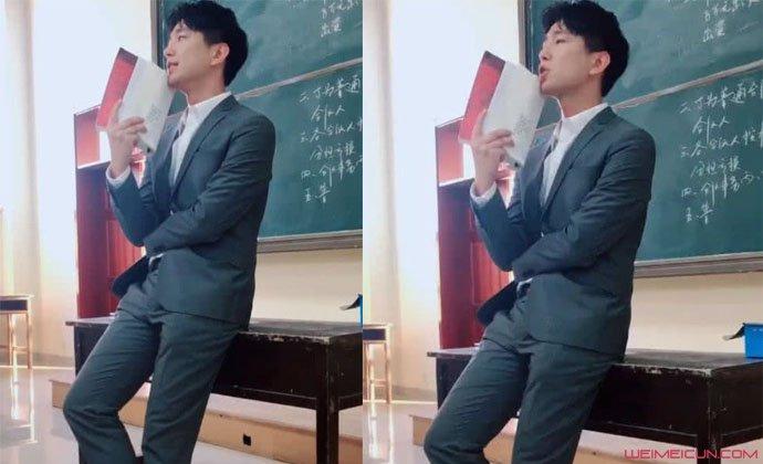 民法老师黄轩是谁