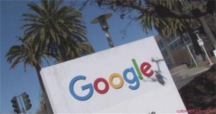 谷歌解雇48名员工怎么回事