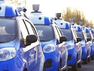 自动驾驶出租车是怎么回事 自动驾驶出租车即将运营让人吃惊