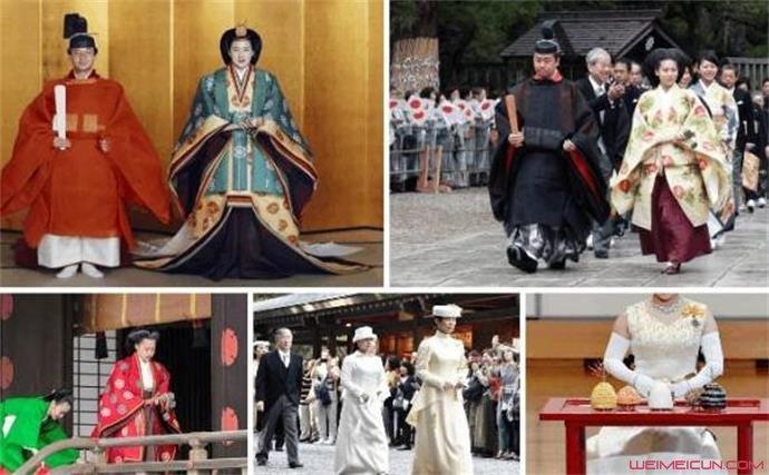 绚子公主下嫁平民