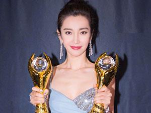 李冰冰获最佳女主角 微博发长文透露心路历