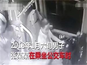 脚踹司机被判刑怎么回事 脚踹司机始末经过