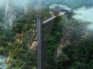 重庆添世界级景观 220米崖外观光神女天梯令人叹为观止