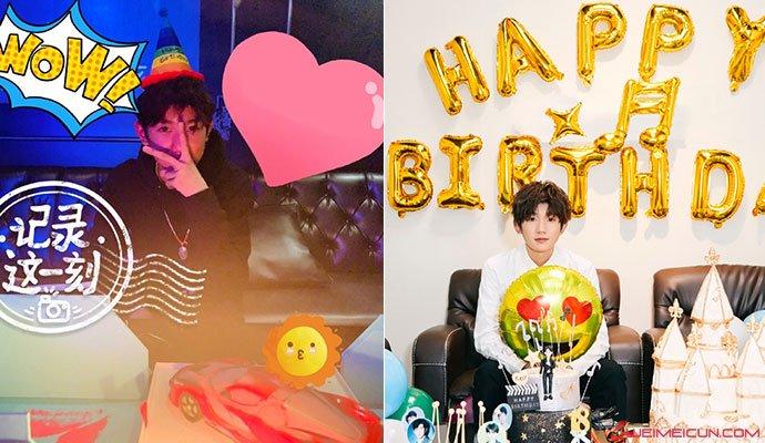 王源十八岁生日