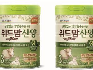 韩企推出泡菜奶粉怎么回事 泡菜奶粉是什么口味及功效