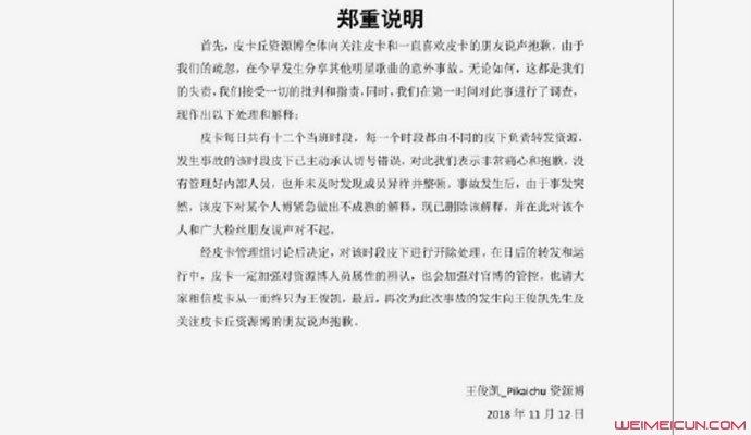 王俊凯资源博