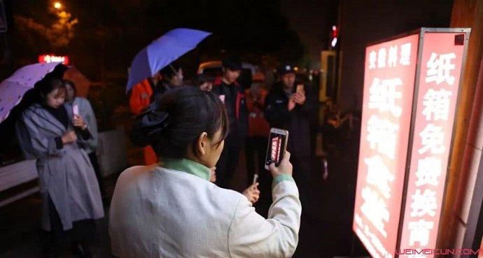 杭州深夜纸箱食堂