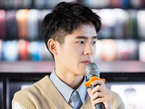 刘昊然批评逃课粉丝怎么回事 刘昊然为什么