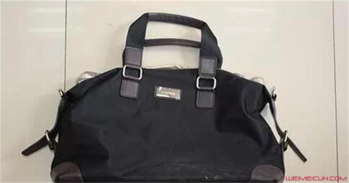 缝有隔磁布的提包