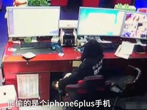小偷30元卖了iPhone 详情回顾小偷给出两大原因令人笑岔