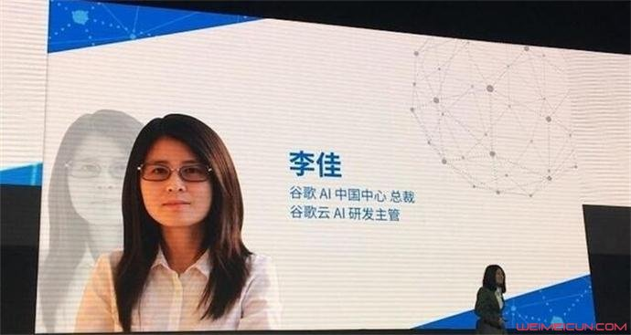 谷歌总裁李佳离职怎么回事