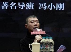 冯小刚辟谣被罚款是怎么回事 究竟是谁在说