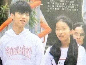 陈奕迅女儿恋情 14岁陈康提男友是嫩版彭于