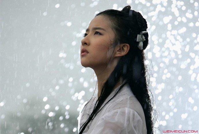 刘亦菲版小龙女