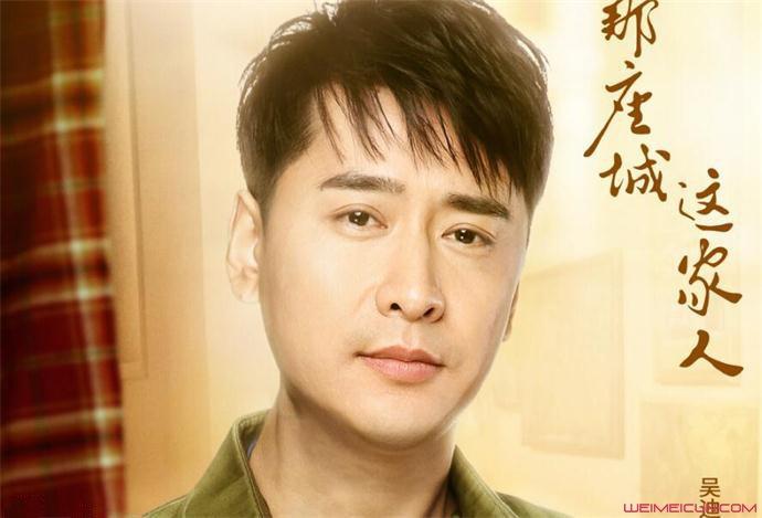 影视演员吴迪多大年龄