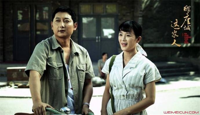 林智燕与丈夫王大鸣