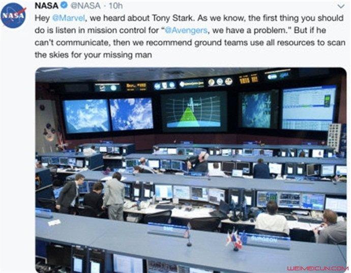 NASA回应漫威粉