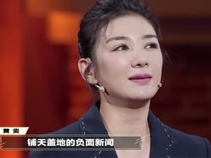 黄奕谈离婚后惨况 与黄毅清的失败婚姻一度