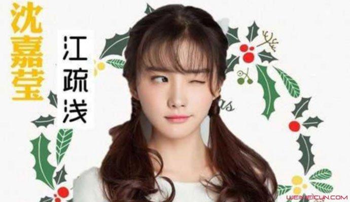 陈宥维素颜照