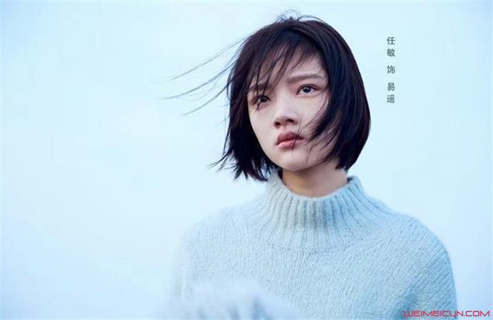 任敏易瑶很漂亮