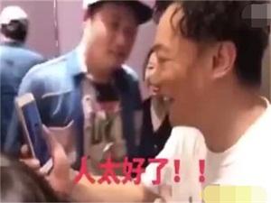 陈奕迅帮粉丝请假怎么回事 请假过程中陈奕
