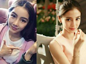 张南和杨颖长得好像 撞脸图一看宛如一对双