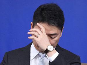 刘强东致歉怎么回事 王思聪点赞刘强东致歉