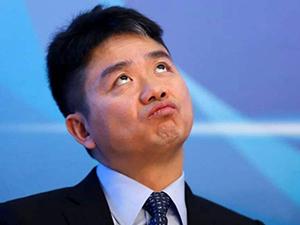 美检不起诉刘强东是怎么回事 始末及详细内