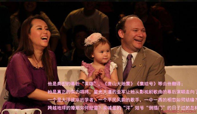 张芯多大 揭歌手张芯与洋老公刘战相识过程女儿多大了
