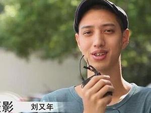 许玮甯老公刘又年什么来头 身家背景被扒很