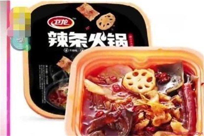 卫龙辣条火锅