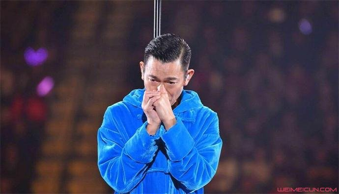 刘德华哭着道歉